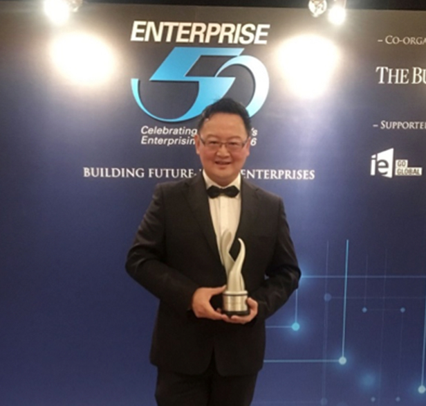 Enterprise 50 (E50) Awards 2016